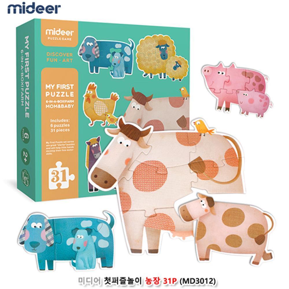 동물학습 안전한 첫 퍼즐 놀이 농장 퍼즐구매 판퍼즐