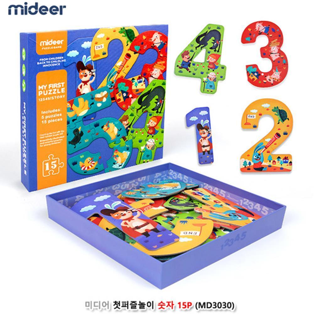 동화 이야기 주인공 첫 퍼즐 놀이 숫자 퍼즐구매