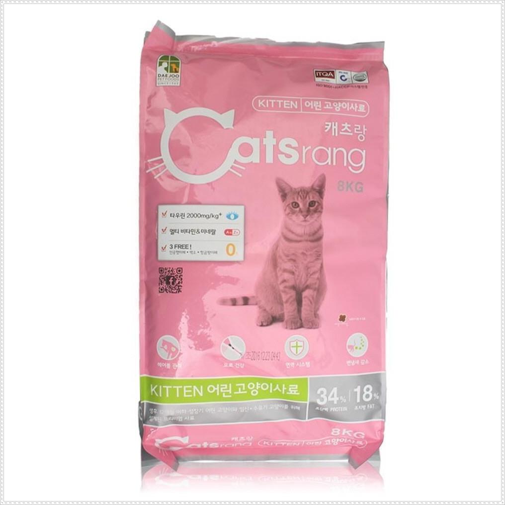 고양이 요로건강 면역향상 사료 키튼 8Kg 면역력사료