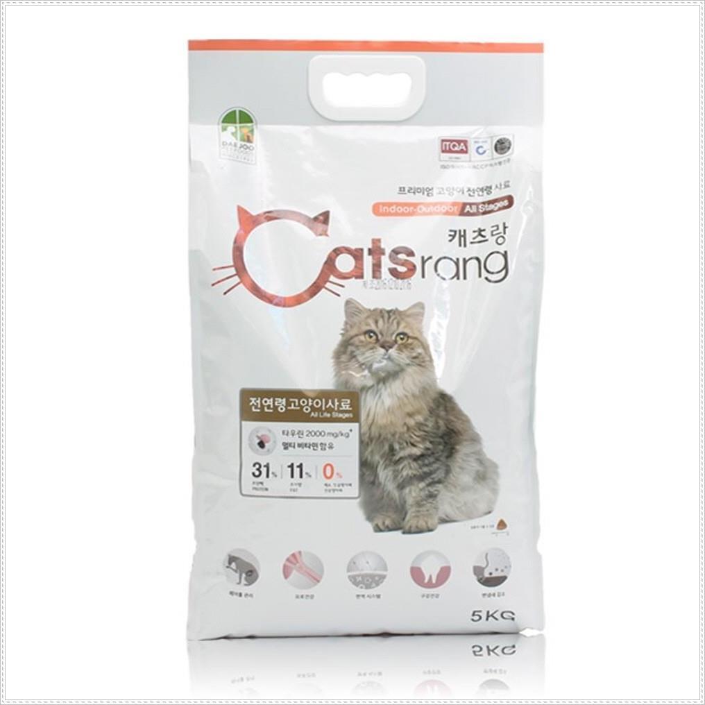 고양이변냄새감소 사료 전연령 5Kg 고양이음식 캣음식