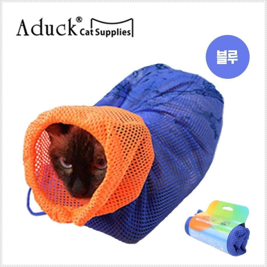 고양이 목욕 발톱 관리 멀티목욕망 고양이목욕망사