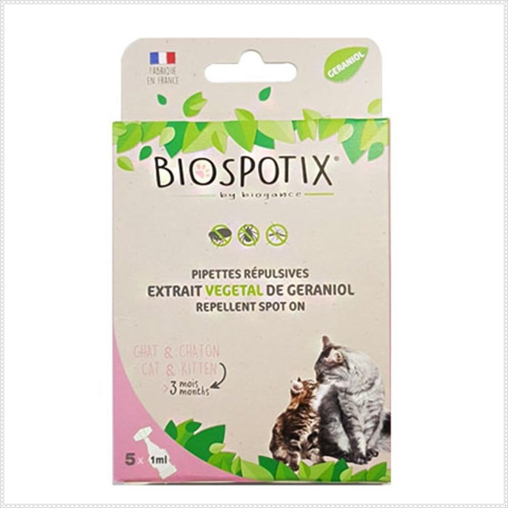 0-10kg 고양이용 진드기 벼룩방지1mlX5 고양이해충