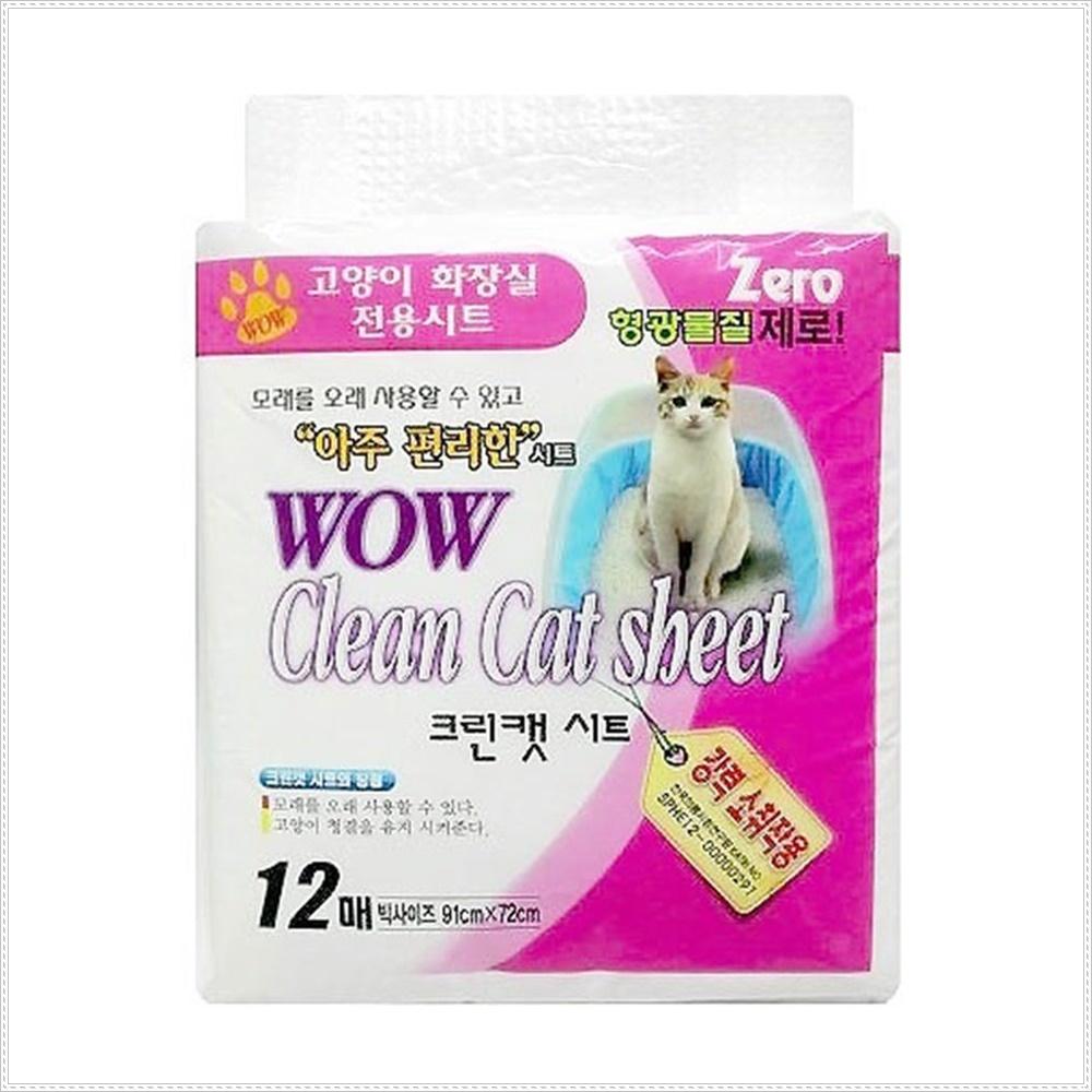 강력 소취 고양이 화장싱 전용 시트 항균처리패드