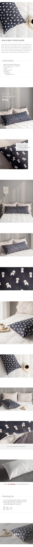 바비숑 바디필로우 직대 롱쿠션(솜포함) - 주호데코, 28,000원, 쿠션, 패턴/도트