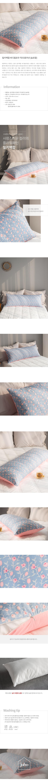 밀키백합 바디필로우 직대 롱쿠션(솜포함) - 주호데코, 28,000원, 쿠션, 패턴/도트