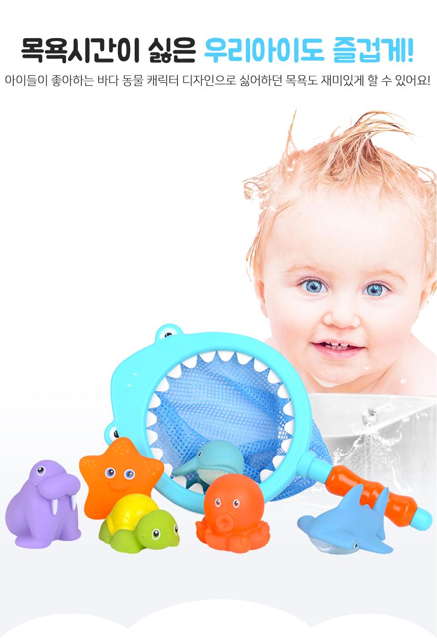 바다친구 아기 목욕놀이 유아 물놀이 샤워 뜰채 장난감 상어 - 해피플레이, 15,000원, 목욕용품, 목욕장난감/소품