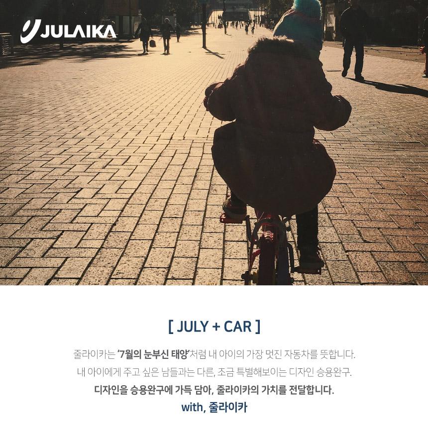 줄라이카 상품용 - 브랜드스토리_인트로