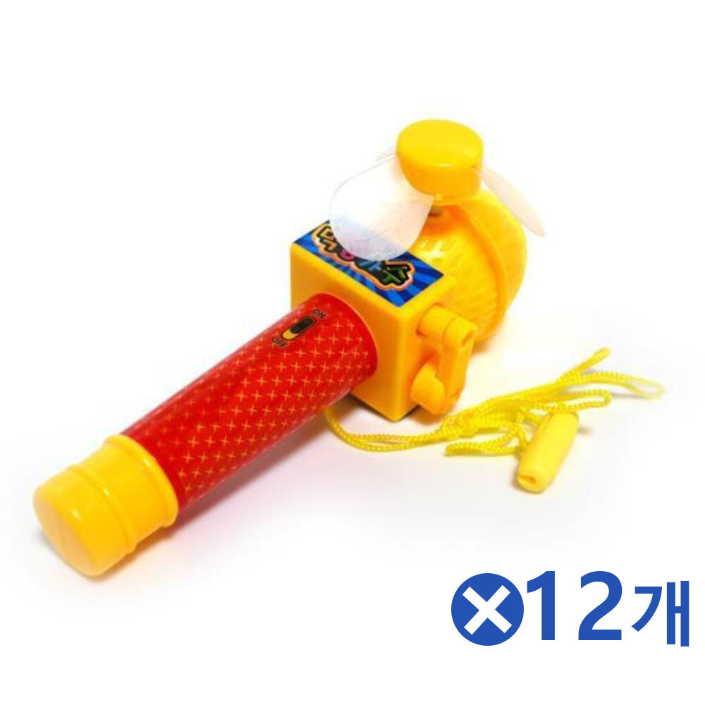 수동핸들 휴대용 마이크모양 선풍기 색상랜덤발송