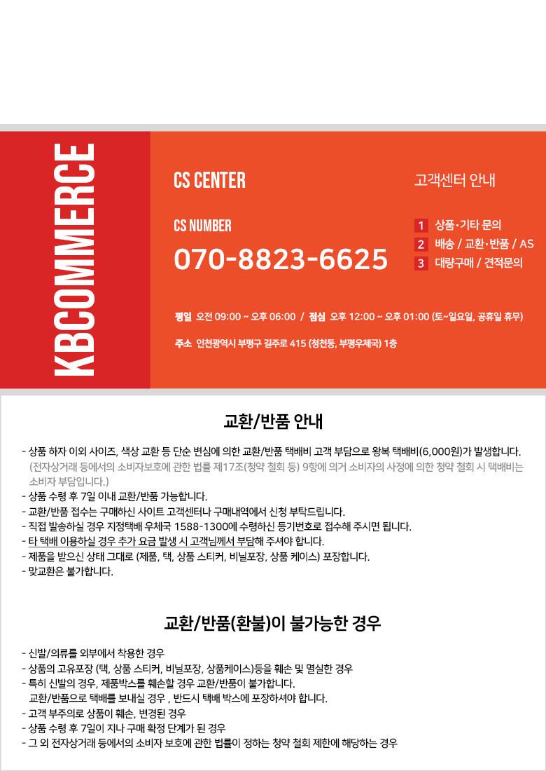 [나이키] 아쿠아 삭 360 (TD) 943759-003