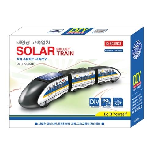 [현재분류명],수면안대/아이마스크 태양광 프라모델-고속열차 모델 완구,모델완구,기타학용품,학용품,학습준비물,학습교재