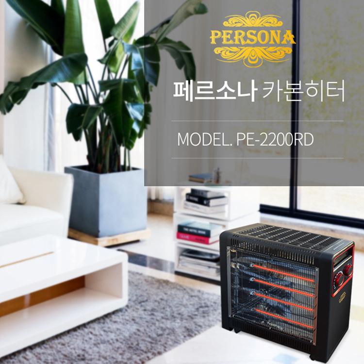 Av 페르소나 4단 카본히터/나노카본히터/전기히터
