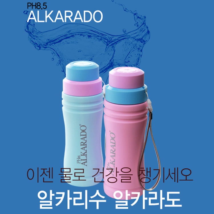 Av 알카라도 알카리수 생성 기능성 물병 (블루/핑트 택일)