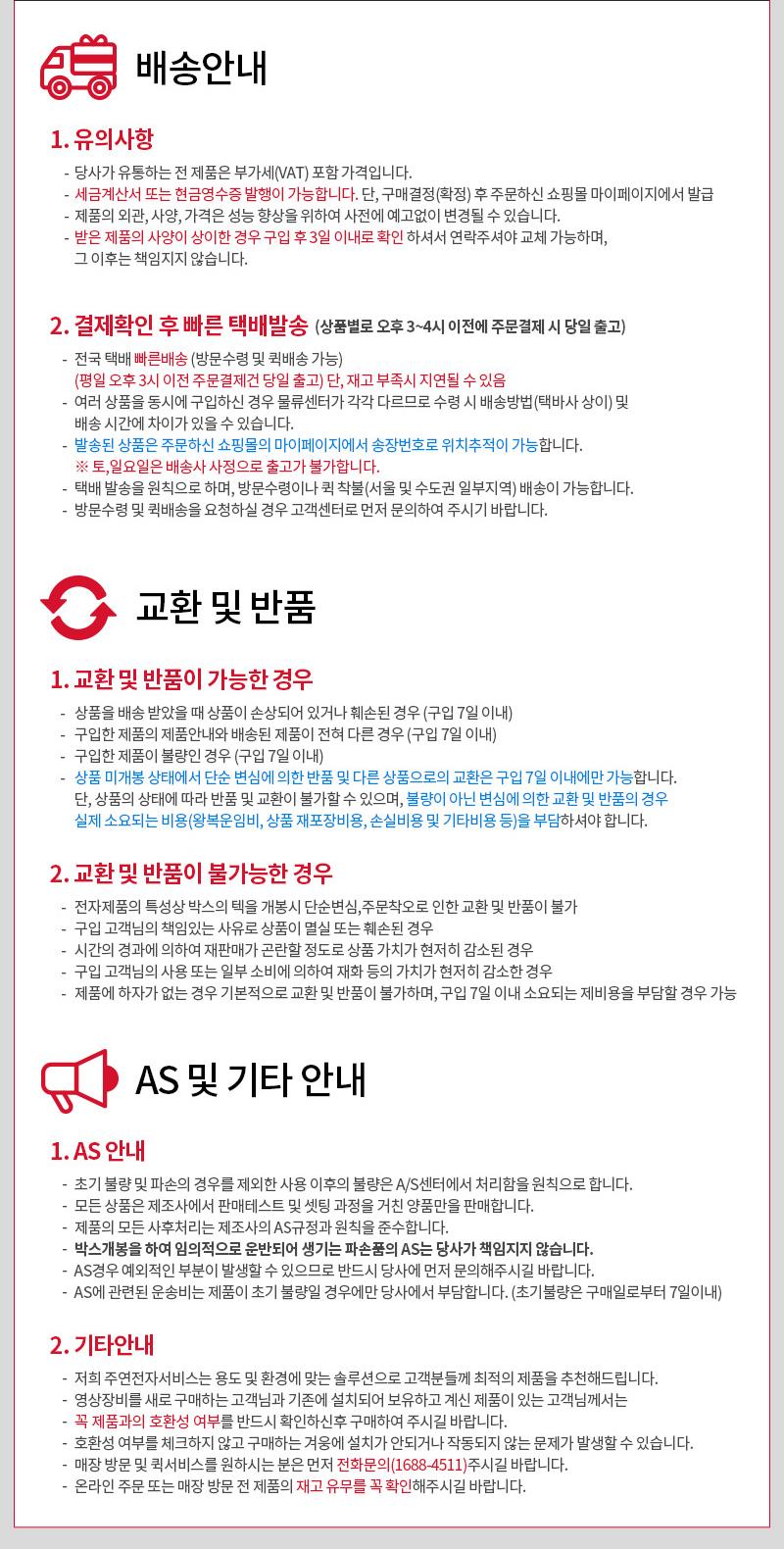 JOOYONCCTV_detail_06.jpg