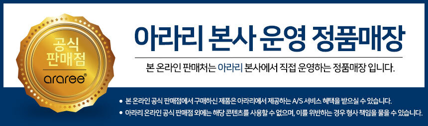 아라리 갤럭시S10 케이스 타이포스킨 - 아라리, 19,000원, 케이스, 갤럭시S10
