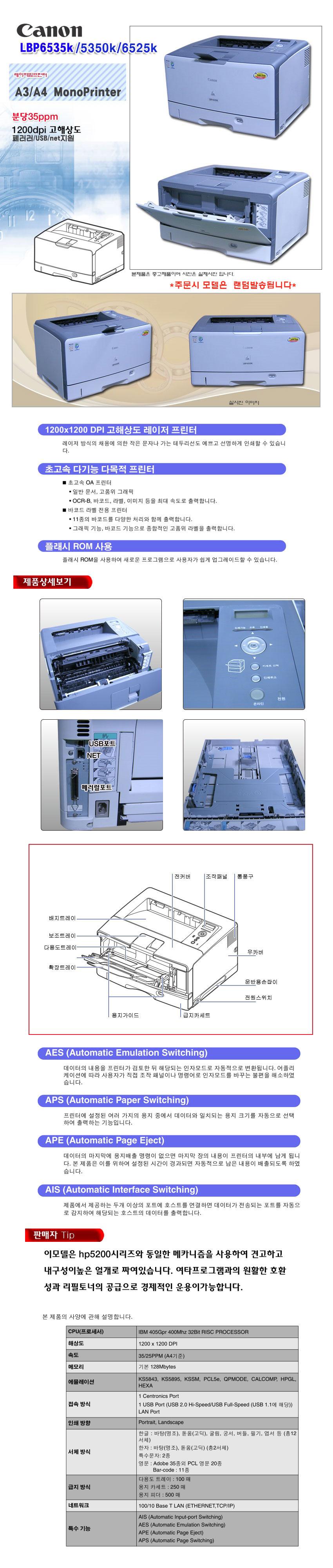 LBP6535.jpg