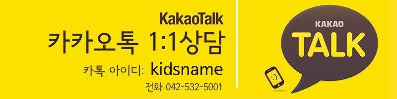 소형-디즈니겨울왕국(132pcs) - 키즈네임, 3,500원, 네임택, 명찰/이름표