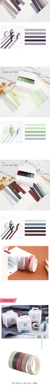 100색 마스킹 테이프 - 이엔코리아, 4,300원, 데스크소품, 문진/표지판/소품