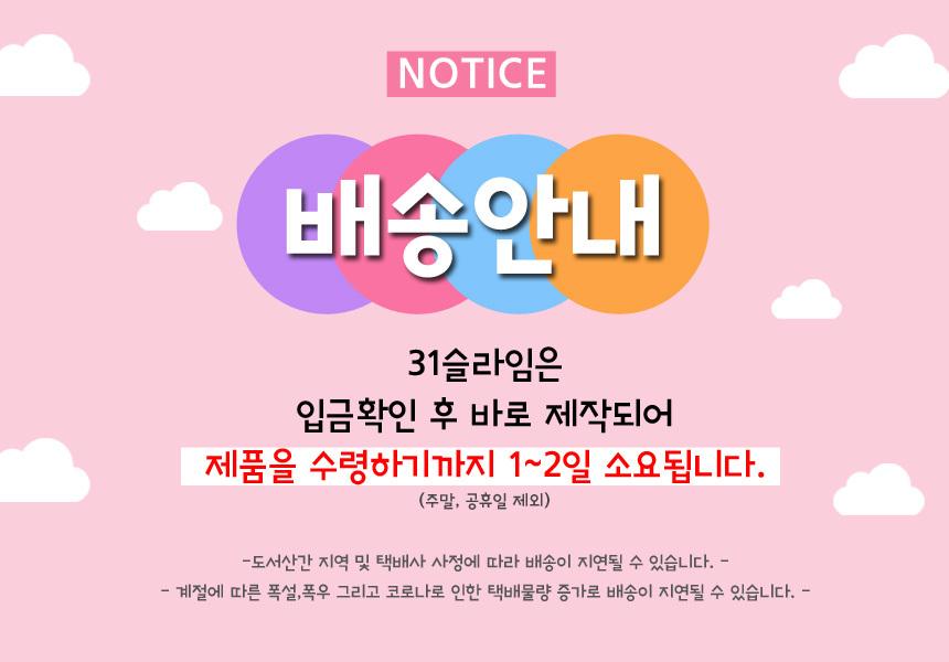 스마일 컴퍼니 - 소개