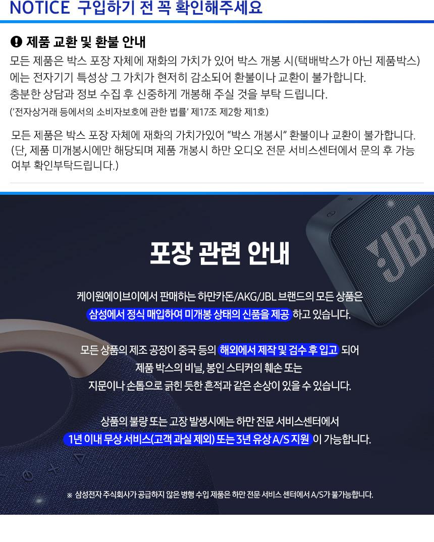 제이비엘(JBL) GO2 블루투스스피커 콤팩트사이즈 IPX7방수 충전식배터리