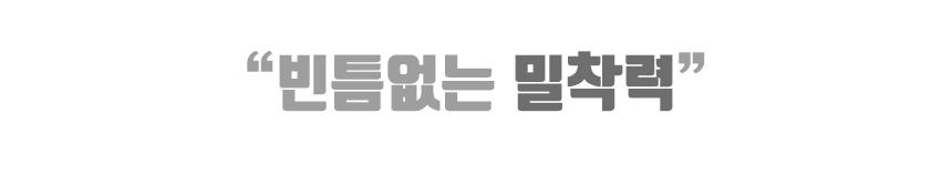 톤더베이직 PAD_light (Tone the Basic 패드라이트 160매) - 베베코, 2,500원, 메이크업브러쉬/도구, 화장솜/면봉