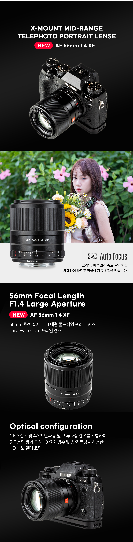 56mm_F1_4_Xjpg_01.jpg