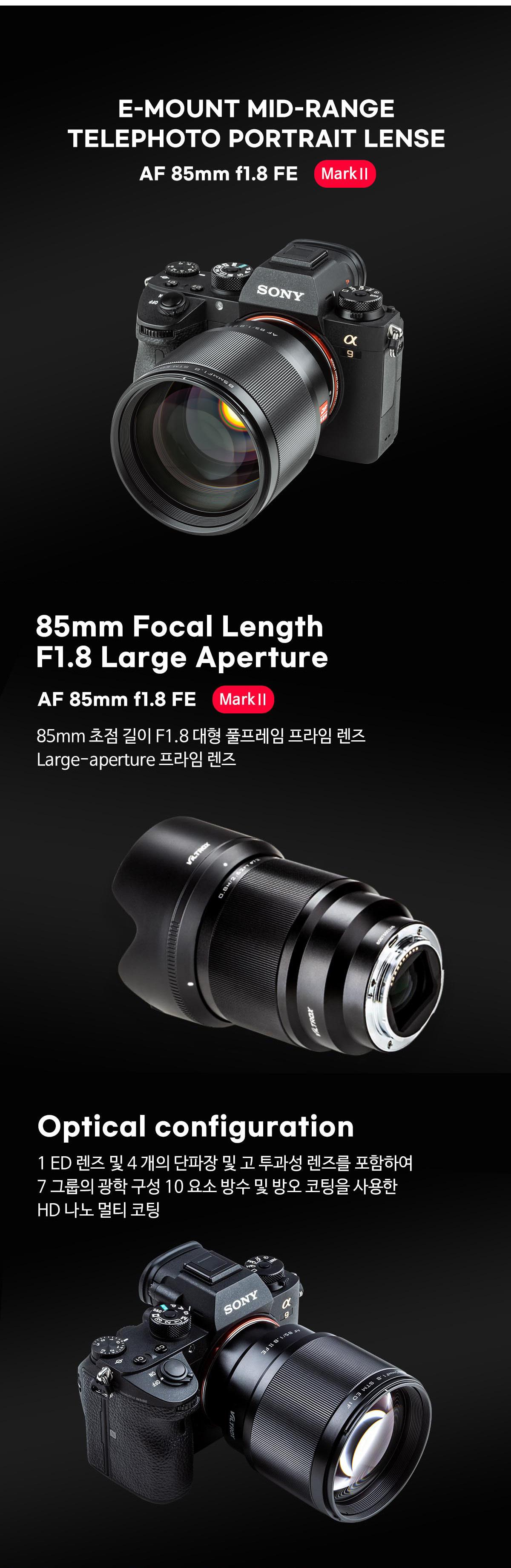 85mm_f1_8_II_E_01.jpg