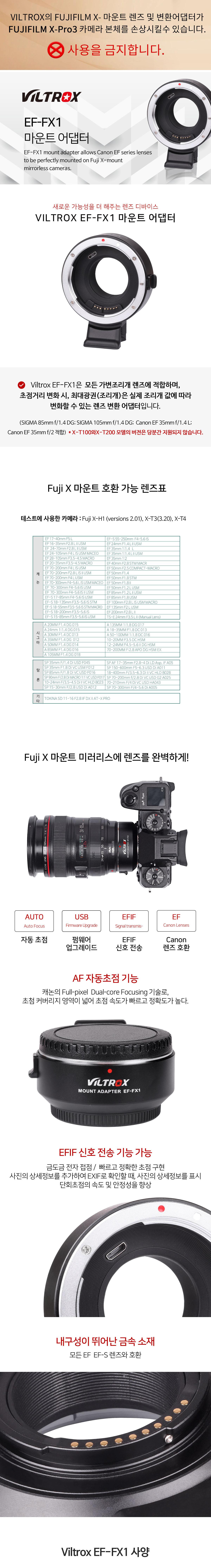 EF_FX1_01.jpg