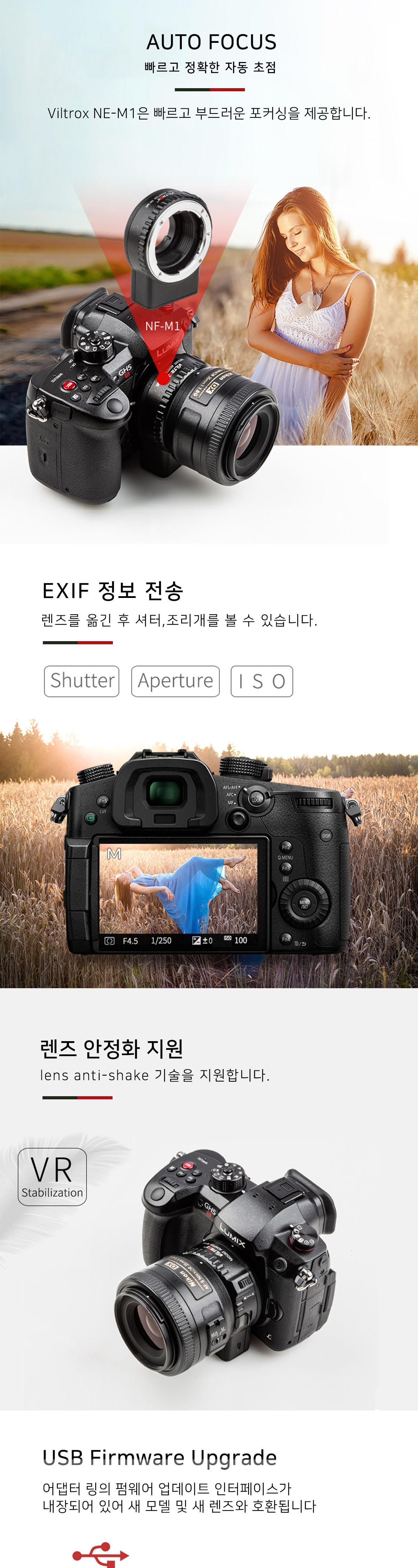 NF-M1_03.jpg