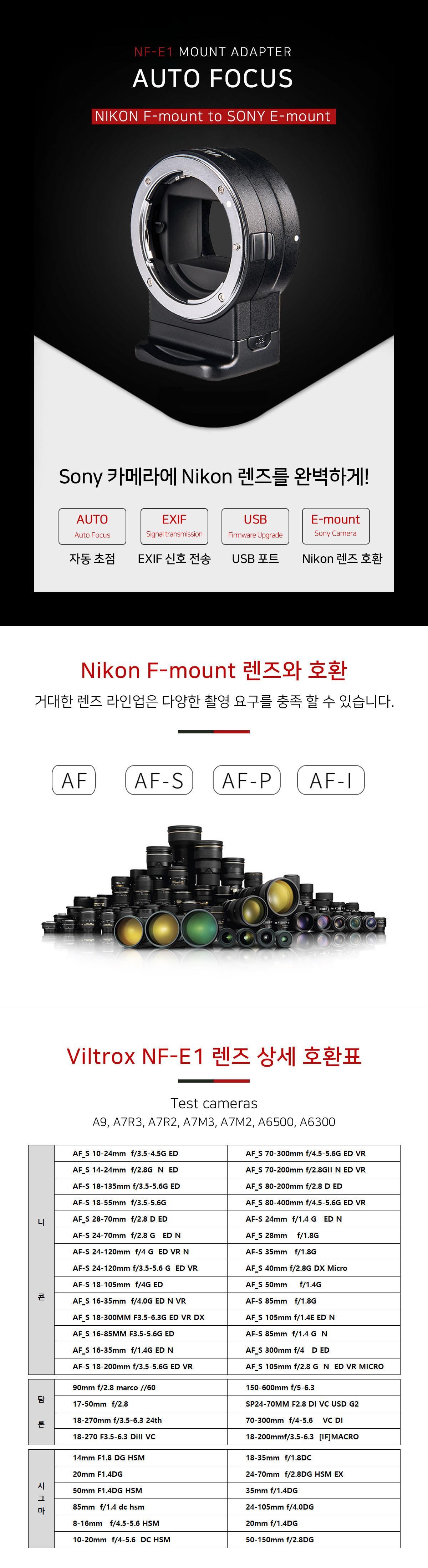 NF_E1_01.jpg