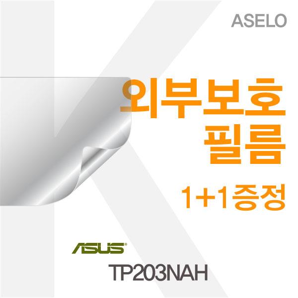 170725CCHTV-45039 ASUS TP203NAH용 외부보호필름(아셀로3종)