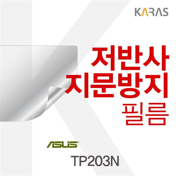 170725CCHTV-45046 ASUS TP203N용 저반사필름