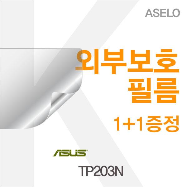 170725CCHTV-45038 ASUS TP203N용 외부보호필름(아셀로3종)