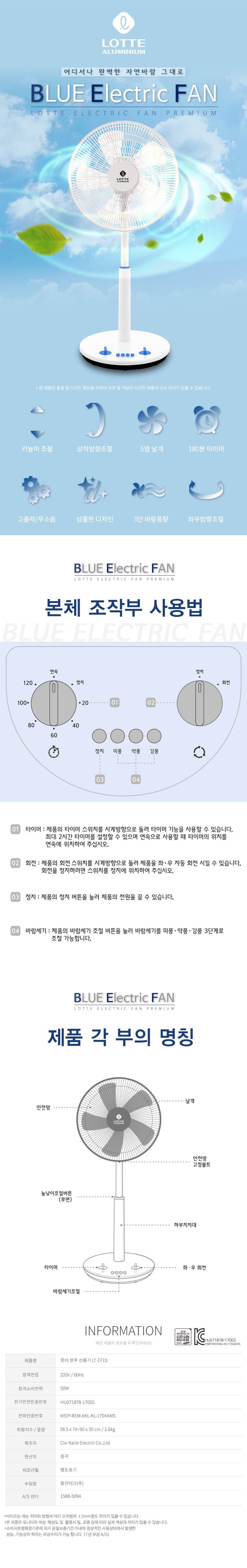 bk0421_pg01.jpg