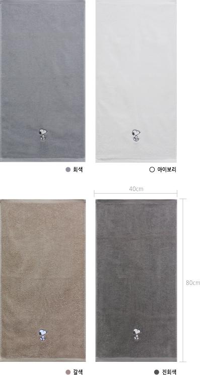 스누피 리버40 제품은 회색 아이보리 갈색 진회색
