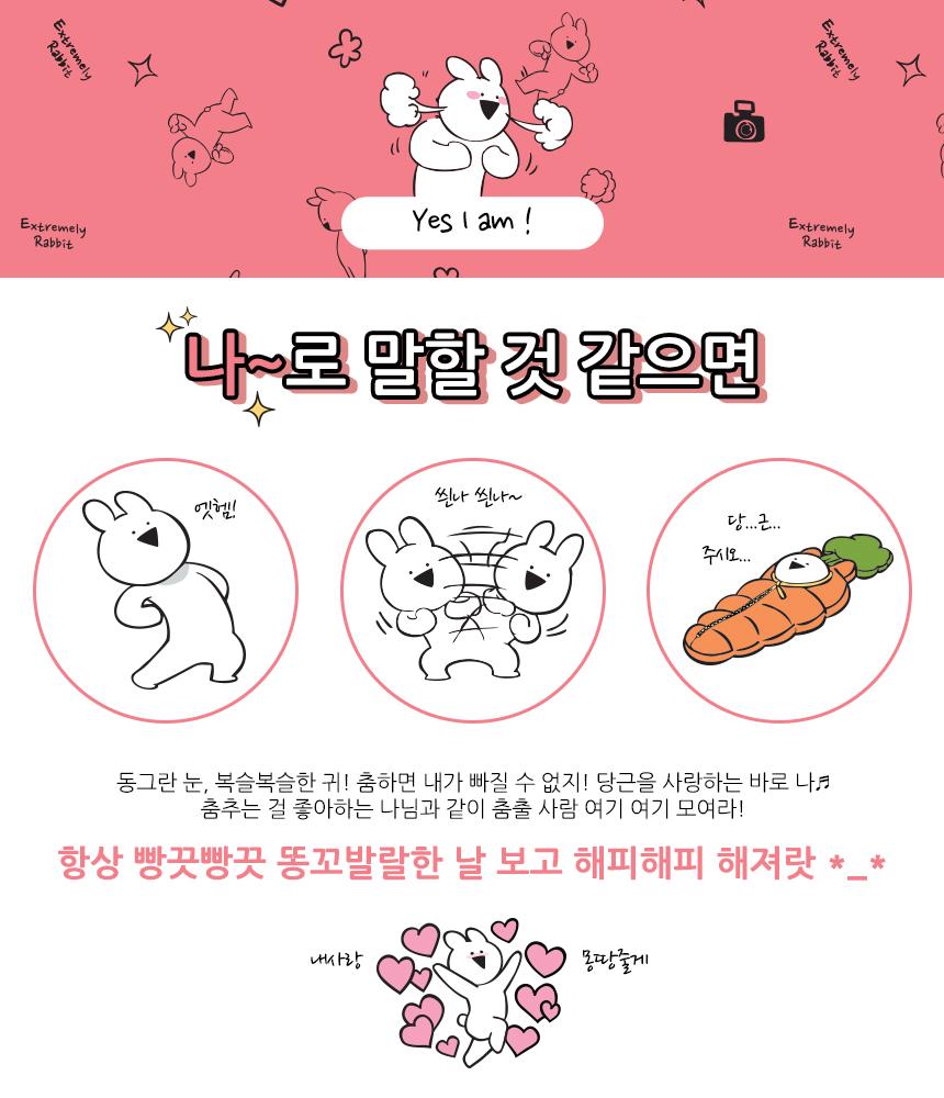 오버액션토끼 양말 여자 남자 멜란지 중목 - 오버액션토끼, 1,900원, 여성양말, 패션양말