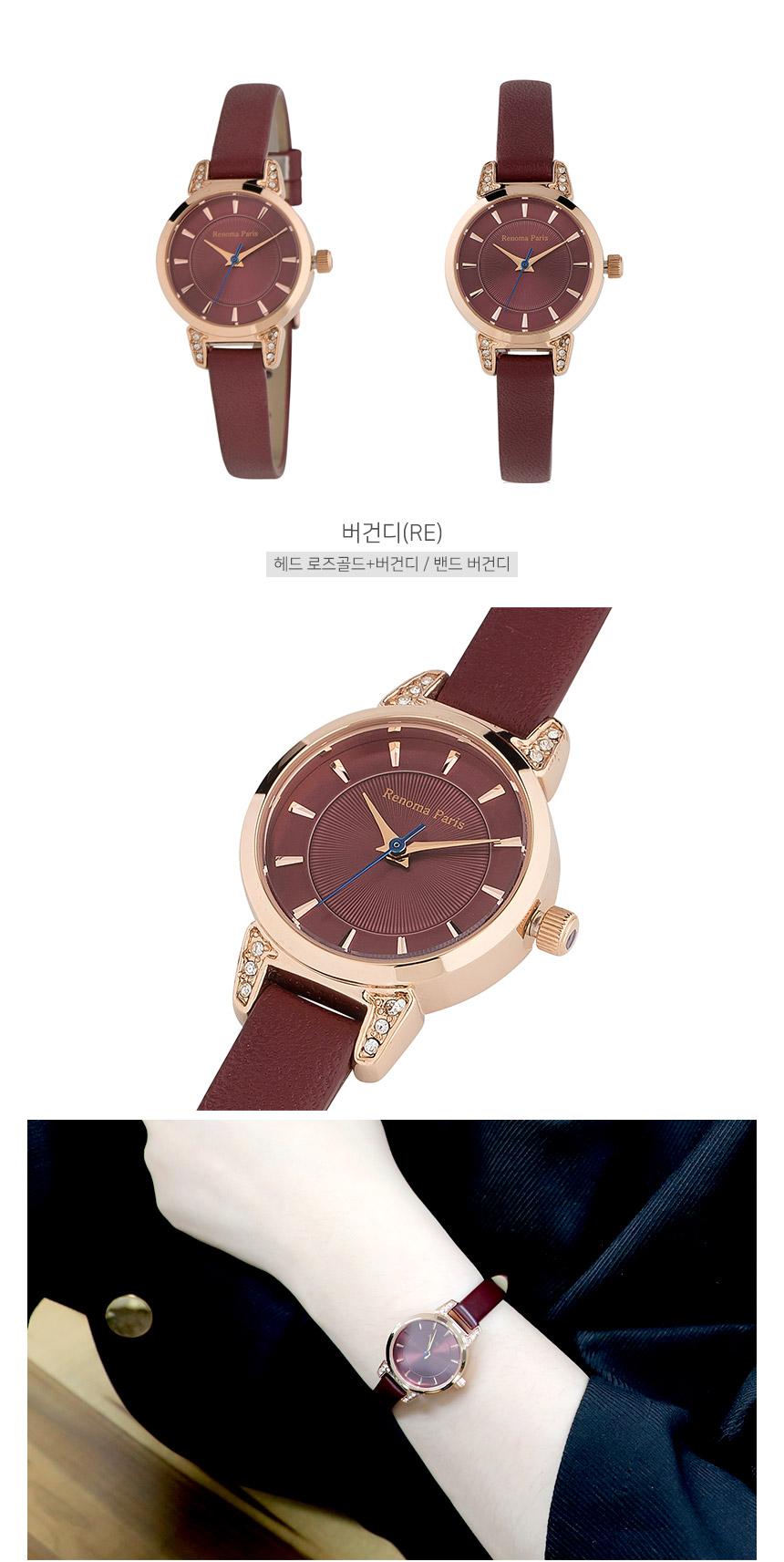 RE485 여성가죽시계/본사직영/본사AS - 란쯔, 178,000원, 여성시계, 가죽시계