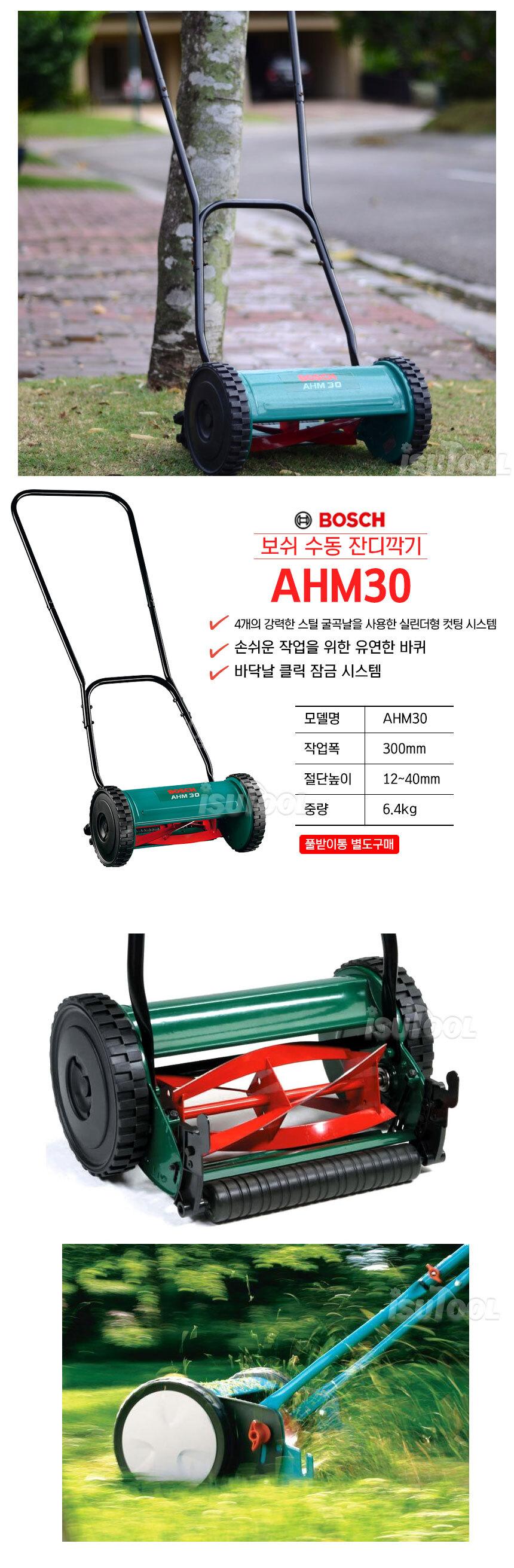 AHM-30.jpg