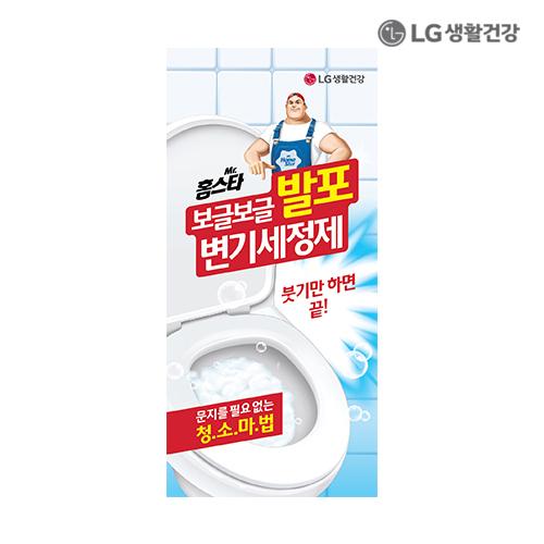 LG생활건강 Mr.홈스타 발포 변기세정제 60g X 3개입●