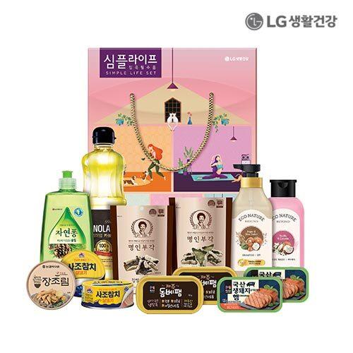 LG생활건강 심플라이프세트_집콕필수품