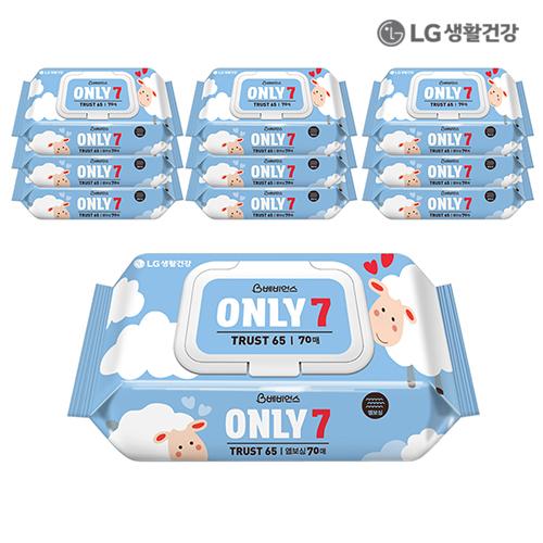 LG생활건강 베비언스 온리7 물티슈 트러스트65 캡 70매 x 10개●