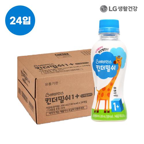 LG생활건강 킨더밀쉬 1단계(200ml) 24입●
