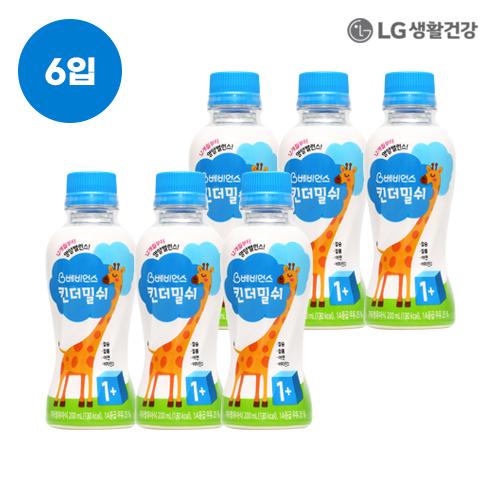 LG생활건강 킨더밀쉬 1단계(200ml) 6입●