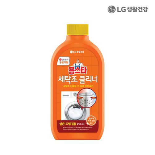 LG생활건강 Mr.홈스타 퍼펙트 세탁조 클리너 450ml●
