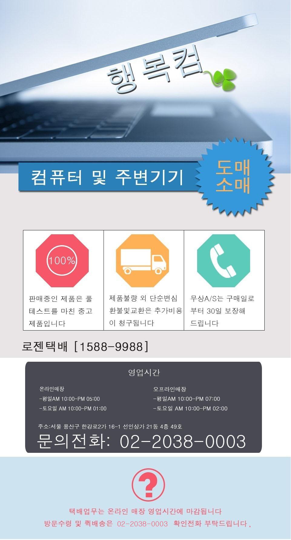 【판다】외산 DDR3 8G 12800  테스트 완료 삼성램 아닙니다