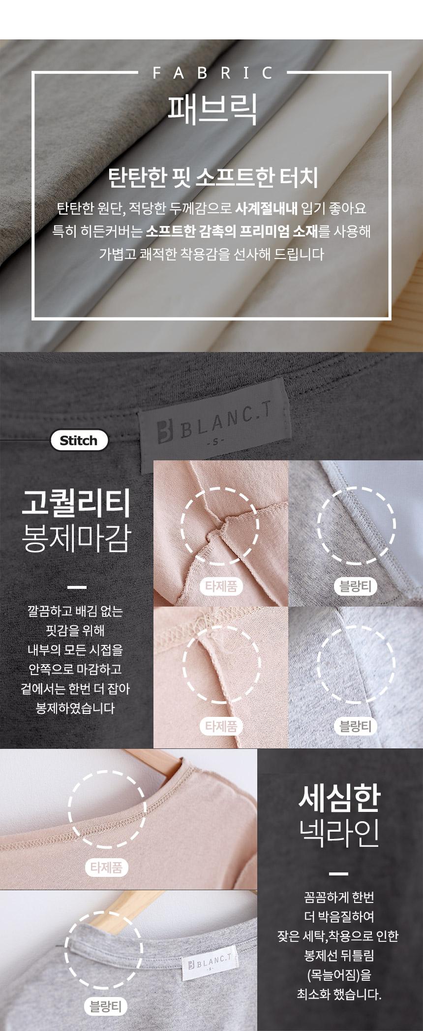 블랑티 속옷이 필요없는 원피스 챠콜 - 다샵, 21,900원, 원피스, 롱/미디원피스