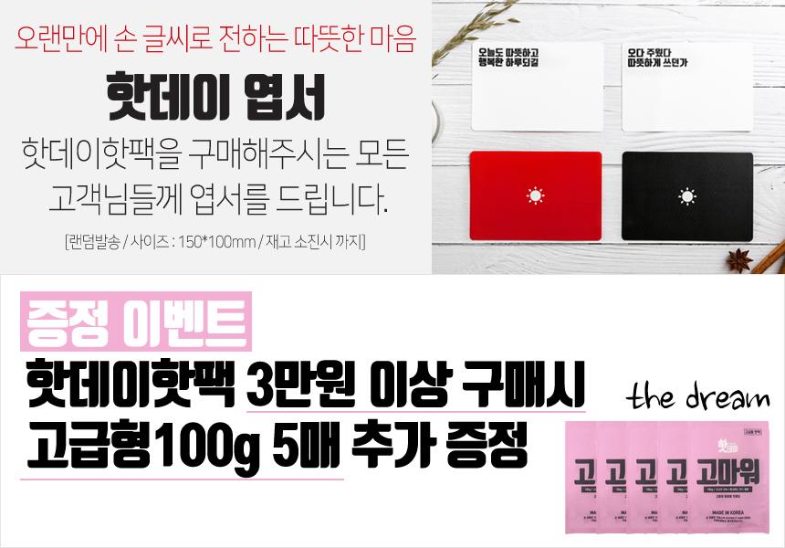LJDNC - 소개