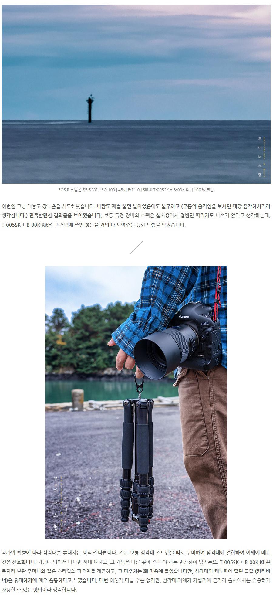 naver_com_20181210_130041_12.jpg