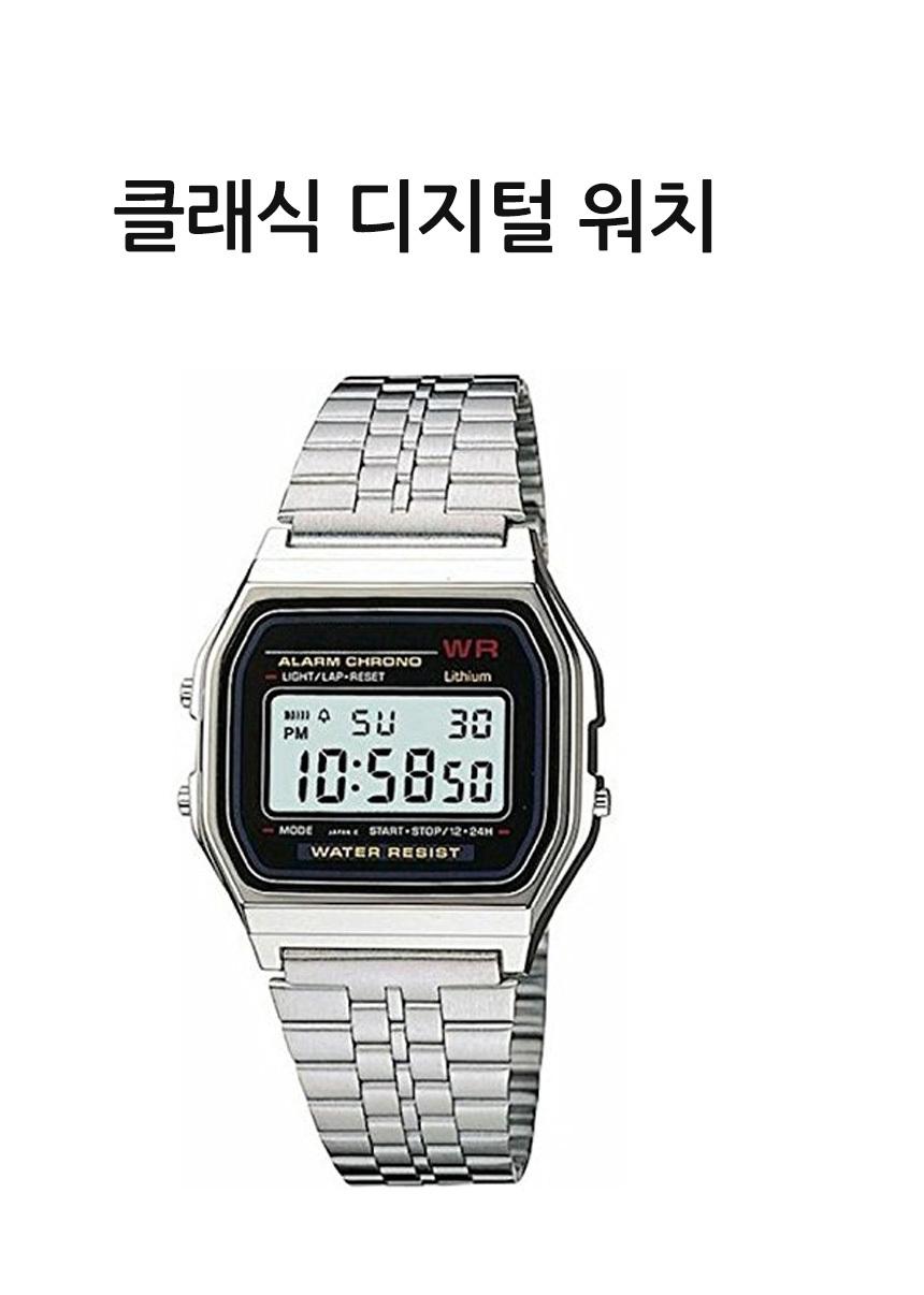 watch1_01.jpg