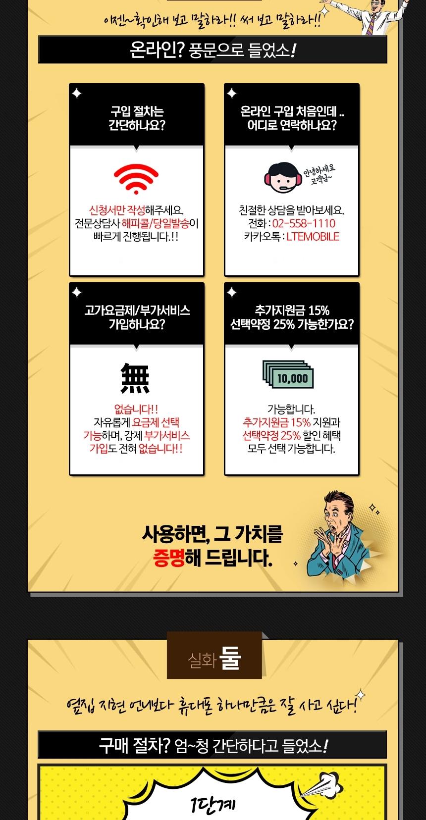 %EB%B3%B8%EB%AC%B82.jpg