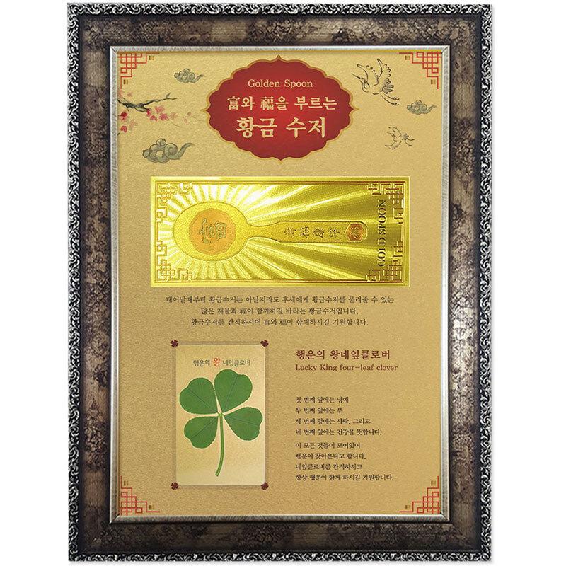 행운의 왕네잎클로버 생화 + 수저 고급앤틱A4